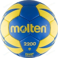 Мяч для гандбола Molten 2200 X2200-BY Cyan/Yellow