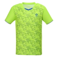 Футболка Kumpoo T-shirt M KW-0109 Yellow