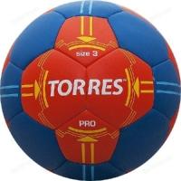 Мяч для гандбола TORRES PRO Orange/Blue H3006
