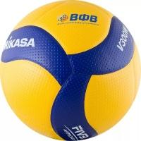 Мяч для волейбола Mikasa V300W Yellow/Blue