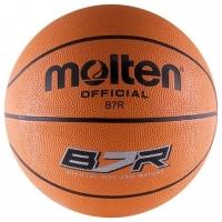 Мяч для баскетбола Molten B7R Orange