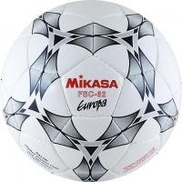 Мяч для минифутбола Mikasa FSC-62E Europa White/Silver