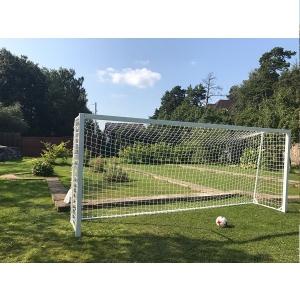 Ворота футбольные 5x2m переносные 80x80mm юниорские x2 White IMP-A528