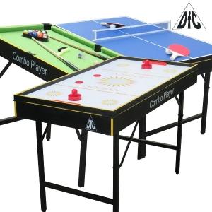 Игровой стол Трансформер DFC 3x1 Smile ES-GT-4870