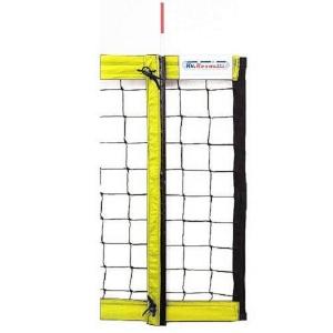 Сетка для пляжного волейбола Official 8.5m 3mm Black 15015898006 KV.REZAC