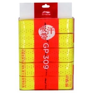 Обмотка для ручки Li-Ning Overgrip GP309 x5 Yellow AXJQ002-4
