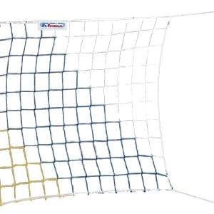 Сетка для волейбола KV.REZAC Amateur 9.5m 2mm Мulticolor 15935004