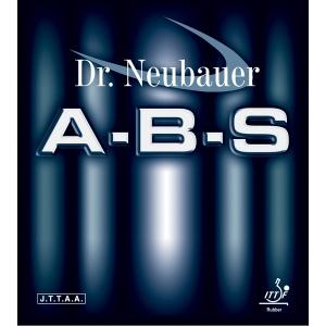 Накладка Dr. Neubauer A-B-S