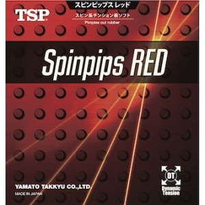 Накладка TSP Spinpips Red