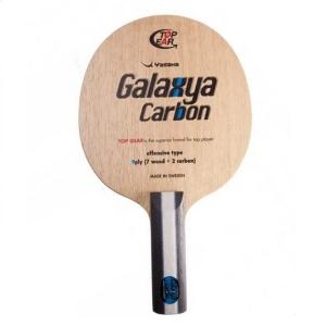 Основание Yasaka Galaxya Carbon OFF