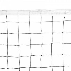 Сетка для волейбола EL LEON DE ORO Training 4mm Black 14443020002