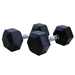 Гантель 20kg x2 DB001-20 DFC