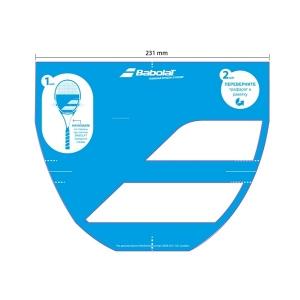 Трафарет для нанесения логотипа Babolat Tennis 860109 Babolat