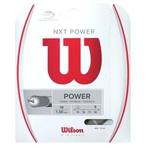 Струна для тенниса Wilson 12m NXT Power Natural WRZ941600