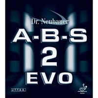 Накладка Dr. Neubauer A-B-S 2 EVO