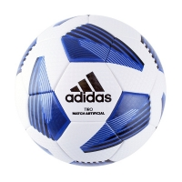 Мяч для футбола Adidas Tiro Lge Art White/Blue FS0387