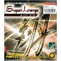 Накладка Nittaku Super Large NR-8539