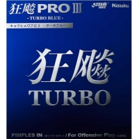 Накладка Nittaku Hurricane Pro III Turbo Blue