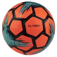 Мяч для футбола SELECT Classic Orange 815320-661