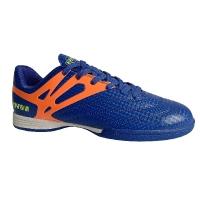 Бутсы футбольные Indoor Novus NSB-20 Cyan/Orange