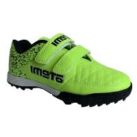 Бутсы футбольные Outdoor ATEMI SD150 TURF Light Green/Black