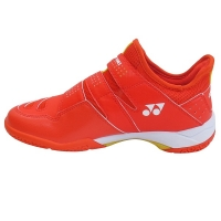 Кроссовки Yonex Power Cushion 88 Dial M Red