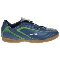 Бутсы футбольные Indoor ATEMI SD500 Gray/Green