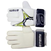 Перчатки вратарские ATEMI AFG-10 White