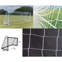Сетка для футбола 3mm White 12443010000 EL LEON DE ORO