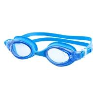 Очки для плавания FASHY Spark II 4167-50