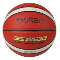 Мяч для баскетбола Molten BG3200 Brown/Beige