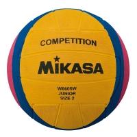 Мяч для водного поло Mikasa W6608W Yellow/Blue/Pink