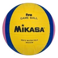 Мяч для водного поло Mikasa W6000W Yellow/Blue/Pink