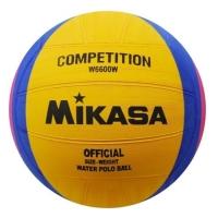 Мяч для водного поло Mikasa W6600W Yellow/Blue/Pink