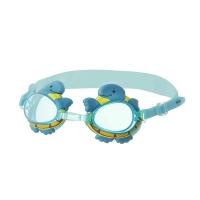 Очки для плавания Novus Junior NJG-108