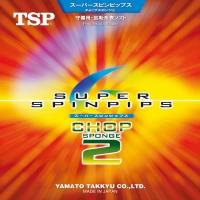 Накладка TSP Super Spin-Pips Chop 2