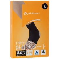 Суппорт голеностоп Ankle Middle Type AP1750 Phiten