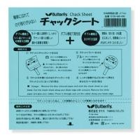 Пленка для наклеивания накладок Chack Sheet x1 Butterfly