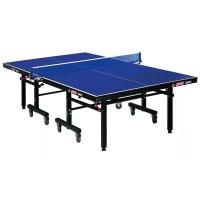 Теннисный стол DHS Professional T1223 ITTF Blue