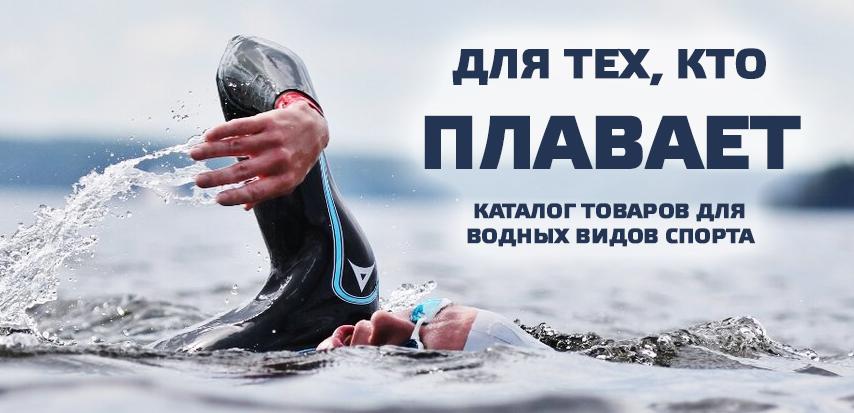 854413_water_sport
