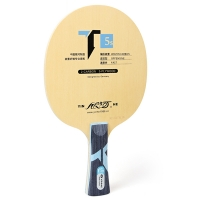 Основание для настольного тенниса Yinhe T-5S OFF