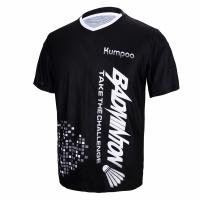 Футболка Kumpoo T-shirt M KW-9110 Black