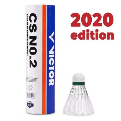 Воланы Victor Carbonsonic CS №2 2020 x6 White