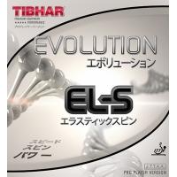 Накладка для настольного тенниса Tibhar Evolution EL-S