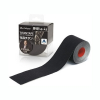 Тейп Phiten Tape Streched X100 50x4500mm