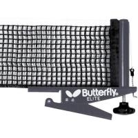 Сетка для теннисного стола Butterfly Elite Clip