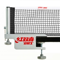 Сетка для теннисного стола DHS P118 ITTF Black