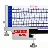 Сетка для теннисного стола DHS P118 ITTF Blue