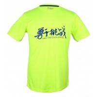 Футболка Kumpoo T-shirt KW-7008 Yellow