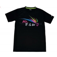 Футболка Kumpoo T-shirt KWS-1233 Black